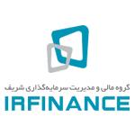 گروه مالی و مدیریت سرمایه گذاری شریف ایفامهر